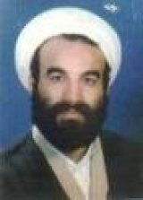 Mohammad tagi  Diari Bidgoli Associate professor of Gom university